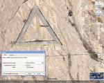 triangulo (possível aeroporto)