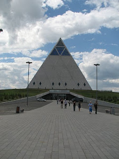 Palace of Peace and Reconciliation, Astana, Kazakhstan