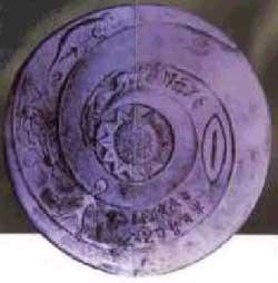 Discos de Pedra de Bayan Kara Ula 2