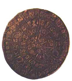 Discos de Pedra de Bayan Kara Ula 3