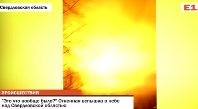 ovni-meteoro-russia-noticias-history-channel