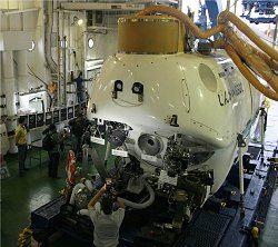 submersivel-japones-continente
