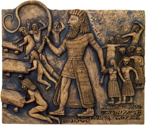 600-Gilgamesh 1